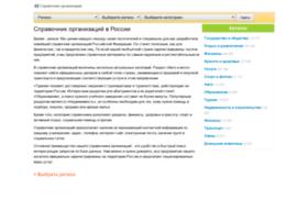 spravka-region.ru