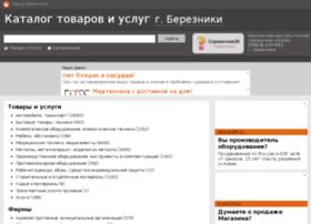 spravka.gorodberezniki.ru