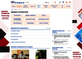 spravochnik.framar.bg