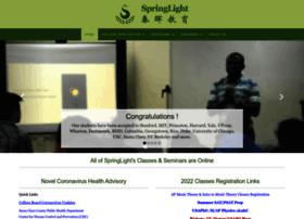springlighteducation.com