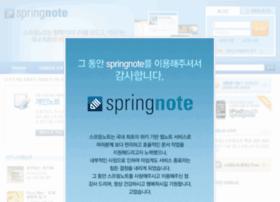 springnote.com