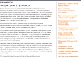 spros-market.ru