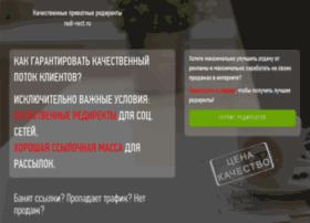 sps-systems.ru