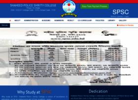 spsc.edu.bd