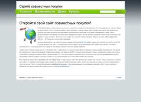 spscript.ru