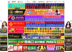spsl666.com