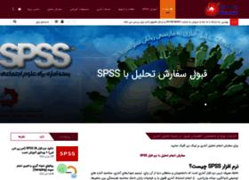 spss-iran.com