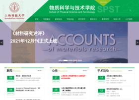 spst.shanghaitech.edu.cn