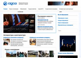 spu-penza.ru