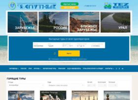 sputnik-ekb.ru