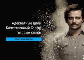 sputnik-scalar.ru