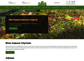 sputniknn.ru
