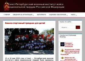 spvi.ru