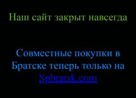 spvip.ru