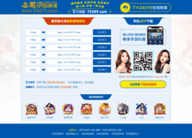 spwebsale.com