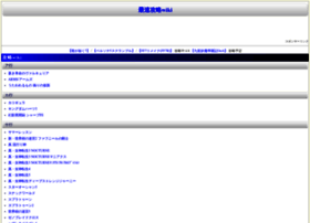 spwiki.net
