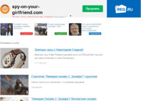 spy-on-your-girlfriend.com