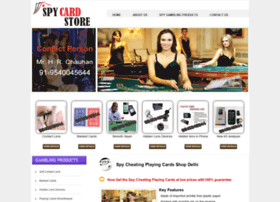 spycardstore.in