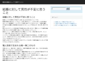 spyderjackets2013.net
