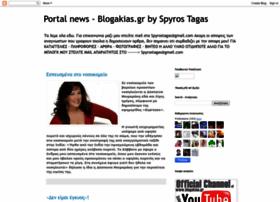 spyros-tagas.blogspot.com