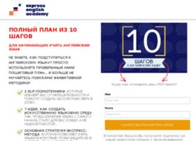 spyschool.ru