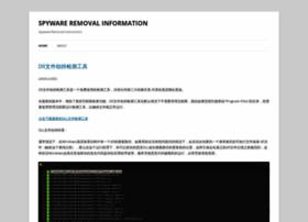 spywareremovalhelp.org