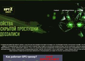 spyz.ru