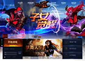 sq.wan.com
