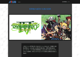 sq4.atlusnet.jp