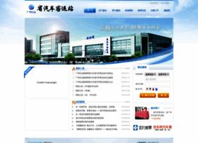 sqcz.com.cn