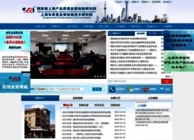 sqi.com.cn