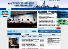 sqi.org.cn