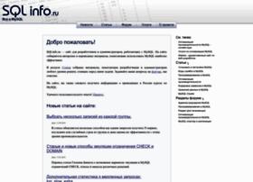sqlinfo.ru
