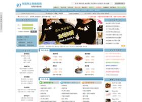 sqln.zhibian.net