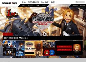 square-enix.co.jp