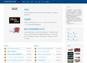squarecn.com