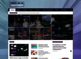 squash-game.ru