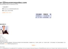 sr-22insurancequotes.com