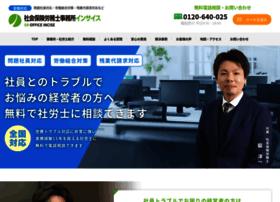 sr-waki.com
