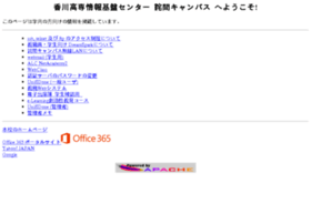 sr.kagawa-nct.ac.jp