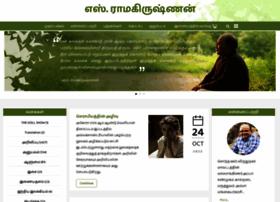 sramakrishnan.com
