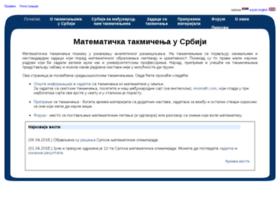 srb.imomath.com