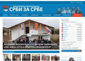srbizasrbe.net