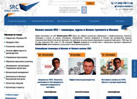 src-master.ru