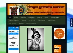 sreyasjyothishakendram.blogspot.in