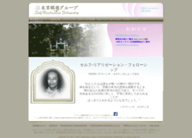 srf-tokyo.org