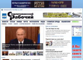 srgazeta.ru