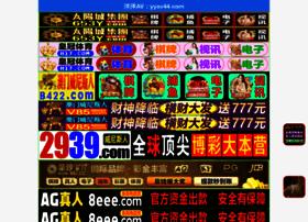 srilakbima.com