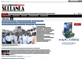 srilanka.imatamil.com