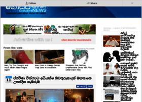 srilankaliving.com